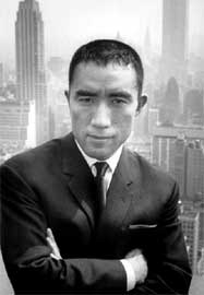 Mishima in New York